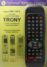Телевизор трони инструкция